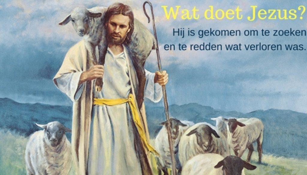 Wat doet Jezus- (1)